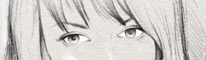 Фрагмент портрета карандашом