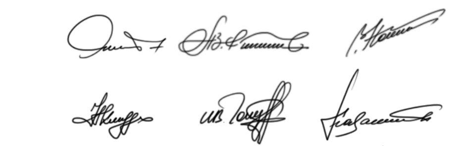 Разработка подписи человека онлайн Тверь